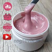 Камуфлирующий каучуковый крем-гель для наращивания  натурально-розовый  Bianko от Sweet Nails 50г