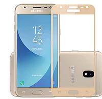 Стекло Samsung J337 Galaxy J3 (2018) (0.3 мм, 3D, с олеофобным покрытием) gold