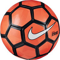Футбольный мяч Nike Duro Strike