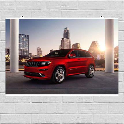 "Постер ""Jeep Grand Cherokee"". Вариант №11. Размер 60x41см (A2). Глянцевая бумага, фото 2"