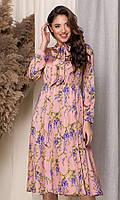 женское платье с принтом пудровое