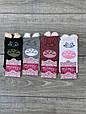 Шкарпетки короткі жіночі бавовна Pier Esse з котиком вушка виглядають 35-40 12 шт в уп мікс з 4х кольорів, фото 2