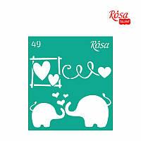 Трафарет многоразовый самоклеющийся, №49, 9х10см, Серия ''Love'', ROSA TALENT