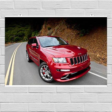 "Постер ""Jeep Grand Cherokee"". Вариант №18. Размер 60x40см (A2). Глянцевая бумага, фото 2"