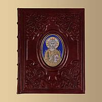 Святое Евангелие (M3)