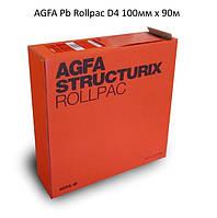 Рентген-пленка AGFA STRUCTURIX D4 (Pb Rollpac) 100мм, 90м рулон