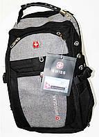 Рюкзак городской Swissgear 6621 (copy)с чехлом (4_919473923), фото 1