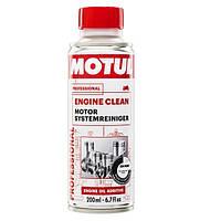 Промывка масляной системы мотоциклов MOTUL Engine Clean Moto 200мл. 108263/339612