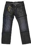 Джинсы мужские Franco Benussi FB 1011 темно-серые, фото 2