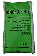 Domoflor Mix профессиональная торфосмесь 70 литров (Домофлор)