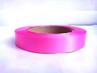 Розовая лента флористическая для цветов и подарков