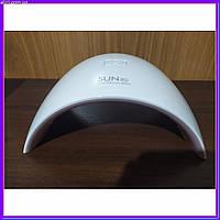 Ультрафиолетовая лампа для сушки ногтей SUN (9С) 24W