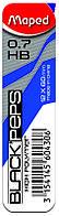 Стержни для мех карандаша Maped 0.7мм HB 12шт (MP.560430)