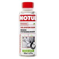 Промывка топливной системы мотоциклов MOTUL Fuel System Clean Moto 200мл. 108265/339512