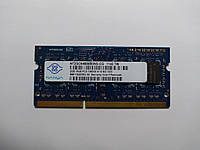 Оперативная память для ноутбука SODIMM Nanya DDR3 2Gb 1333MHz PC3-10600S (NT2GC64B88B0NS-CG) Б/У, фото 1