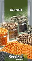 Семена Чечевица 5 г SeedEra
