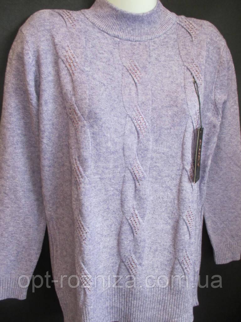 Купить Женскую тёплую кофту на зиму. оптом и в розницу в Хмельницке a87af0f8cf648
