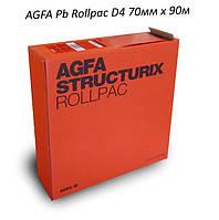 Рентген-пленка AGFA STRUCTURIX D4 (Pb Rollpac) 70мм, 90м рулон