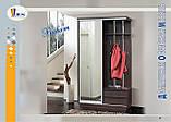 Шкафы-купе от 1000 мм до 1890 мм, две двери, гл. 450, фото 7