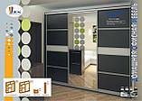 Шкафы-купе от 1810 мм до 2690 мм, три двери, гл. 450, фото 2