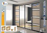 Шкафы-купе от 1810 мм до 2690 мм, три двери, гл. 600, фото 3