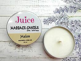Juice Массажная свеча 30 мл Melon (Дыня)
