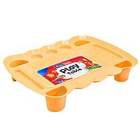 Игровой столик для песка и пластилина (оранжевый)