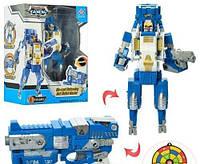 Детская Игрушка для мальчиков Автомат-Бластер Трансформер K-04 с 8 поролоновыми пулями, 25 см - Robot Blaster