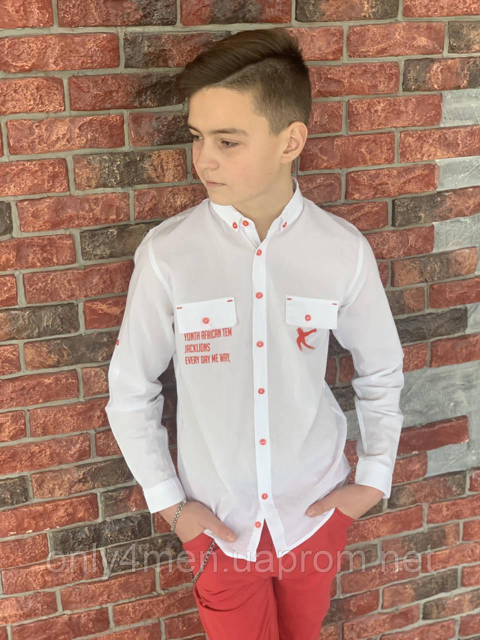 Сорочка з довгим рукавом для хлопчика 140-176см
