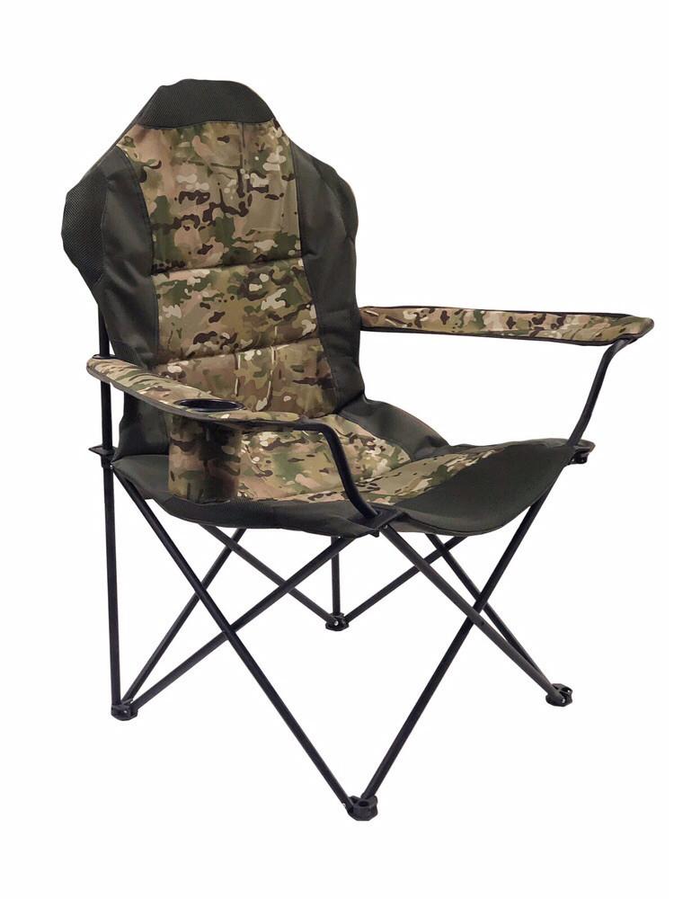 """Кресло туристическое """"Рыбак Люкс Милитари"""" с чехлом для туризма"""