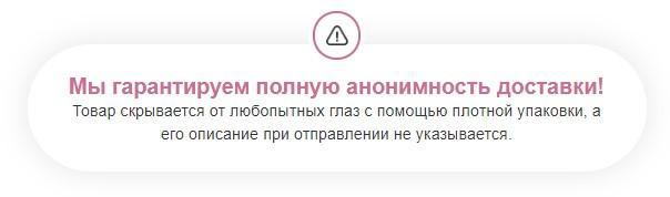 нормадерм