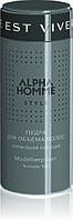Пудра для создания объема волос Alpha Home, 8г