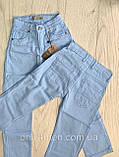 Нежно голубые штаны для мальчика на 110-128см, фото 3