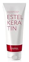 Маска для волос ESTEL KERATIN 250мл.