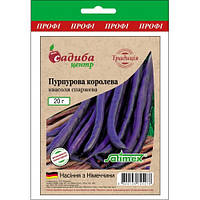 Семена фасоли спаржевой Пурпурная королева 20 г, Традиция