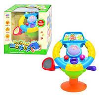 Детская Развивающая Музыкальная Игрушка Веселый шофер, руль на присоске, свет. и звук. эффекты арт. 7298 (916)