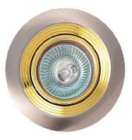 Точечный светильник MR16 102A SN/G  сат.никель/золото