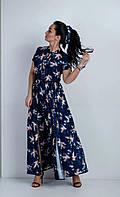 Женское молодежное платье длинное в темно-синем цвете размеры 42 44  50 52