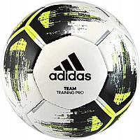 Мяч футбольный Adidas Team Training Pro CZ2233 Size 5