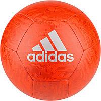 Мяч футбольный Adidas Capitano Ball DY2567 Size 5