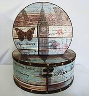 Шкатулка круглая набор из 2-х — Биг Бен SH31297-084