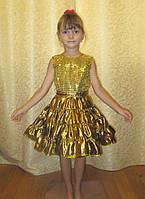 Золотое платье на девочку на прокат