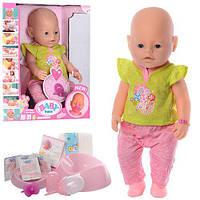 """Детская Кукла для девочек Пупс многофункциональный """"Baby Born"""" с магнитной соской высота 42 см, арт. 8020-468"""
