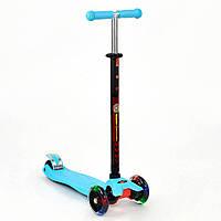 Детский самокат для детей 3-х колесный, руль 67-90 см, светящ. колеса, Scooter Best Maxi голубой арт. 466-113
