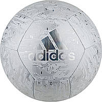 Мяч футбольный Adidas Capitano Ball DY2569 Size 5