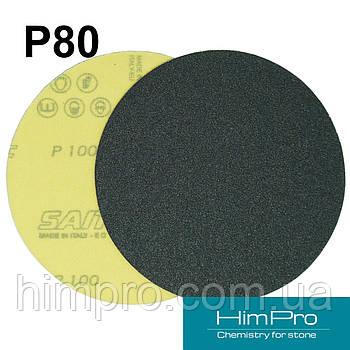 SAIT P80 d125 Наждачная бумага для мрамора