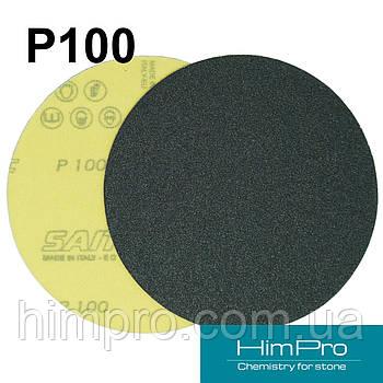 SAIT P100 d125 Наждачная бумага для мрамора