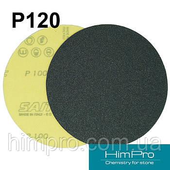 SAIT P120 d125 Наждачная бумага для мрамора