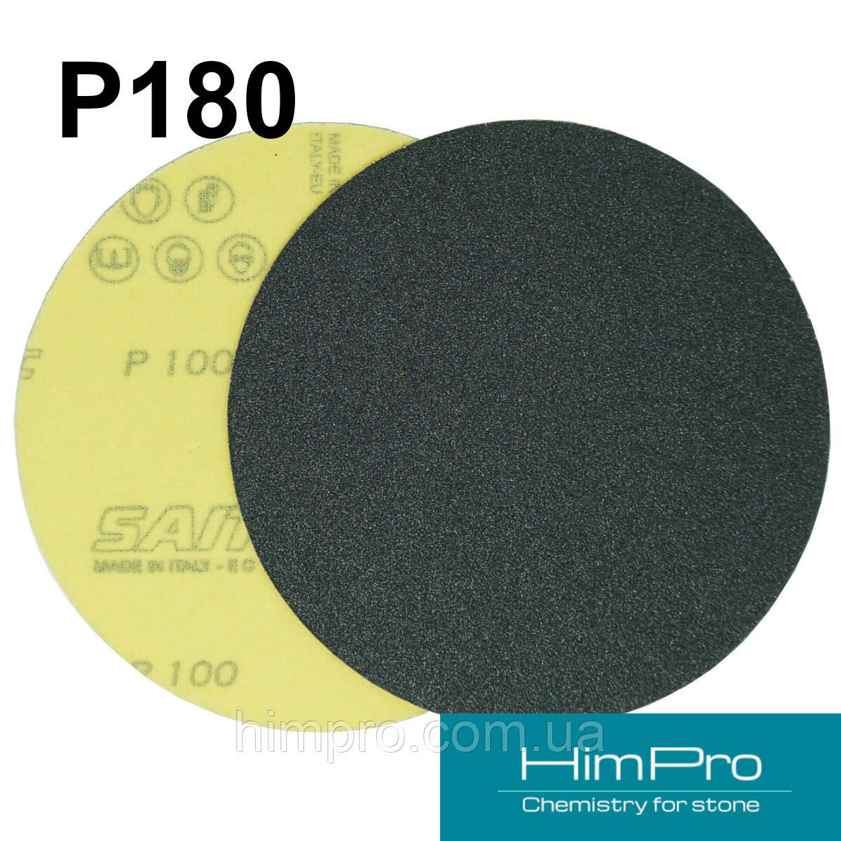 SAIT P180 d125 Наждачная бумага для мрамора