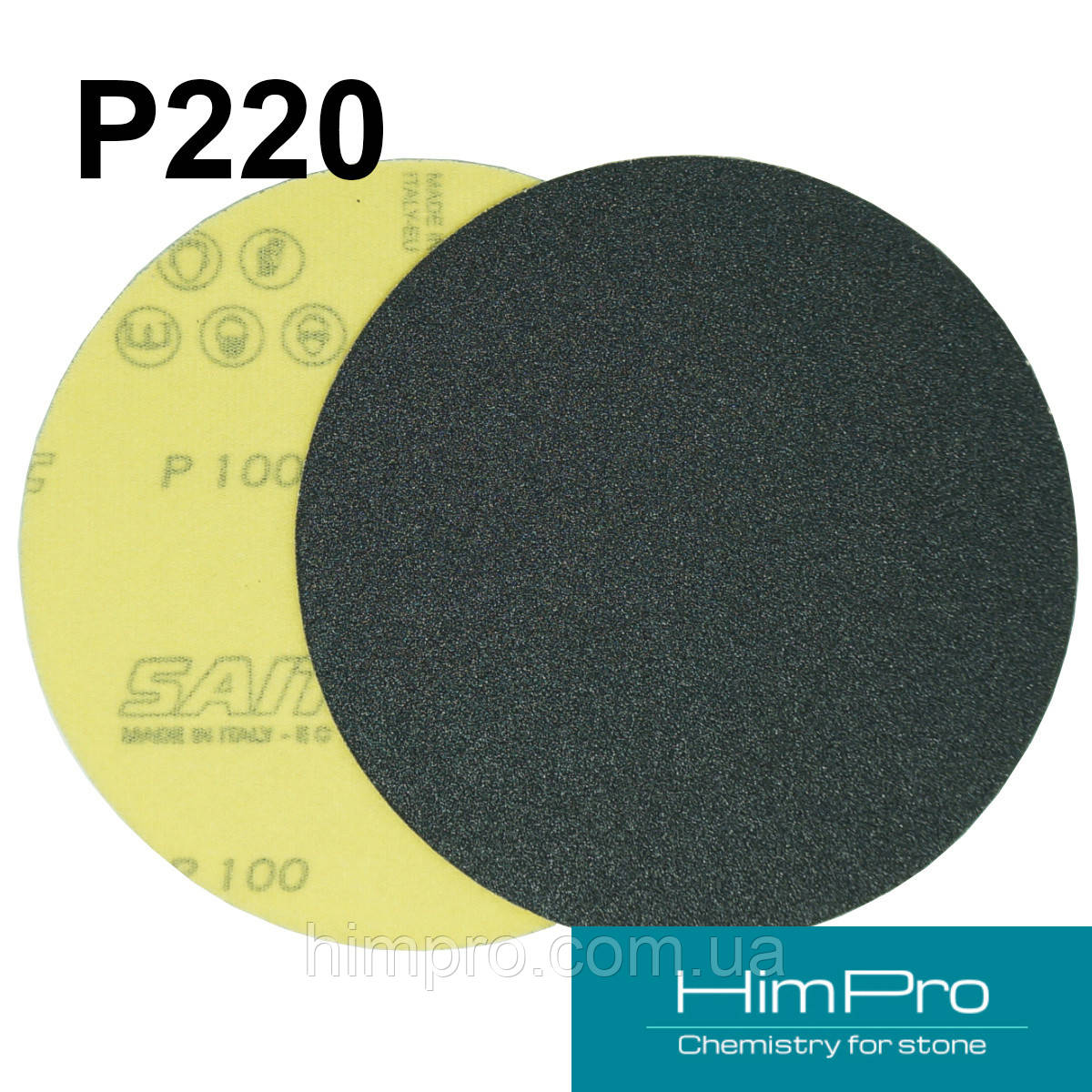 SAIT P220 d125 Наждачний папір для мармуру